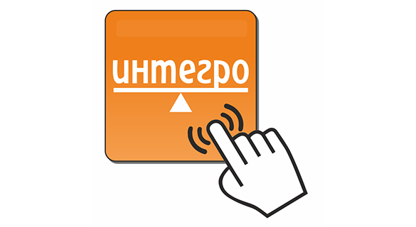 Мобильное ПО «Интегро»